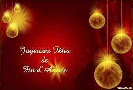 """""""Joyeuses fêtes de fin d'année 2016"""""""